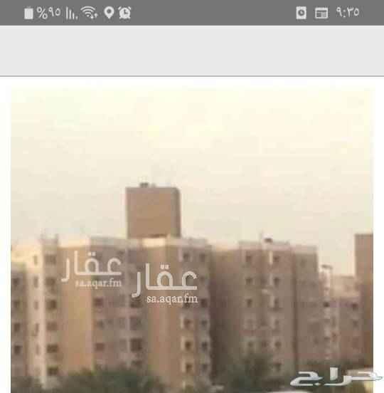 شقة للبيع في شارع العباس الغنوي ، حي الاسكان ، الرياض