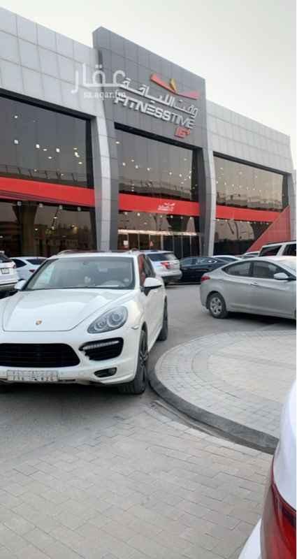 أرض للبيع في طريق الشيخ حسن بن حسين بن علي ، حي الملك فيصل ، الرياض ، الرياض