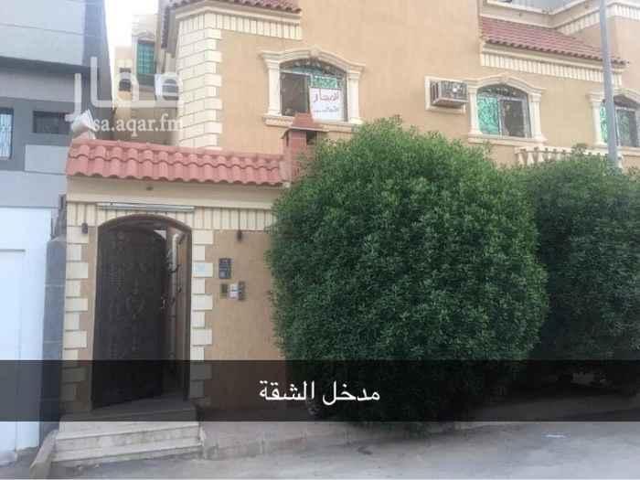 شقة للإيجار في شارع وادي الجوف ، حي العريجاء الوسطى ، الرياض