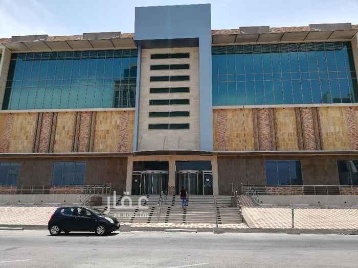 مكتب تجاري للإيجار في شارع الامير تركي ، حي اليرموك ، الخبر ، الخبر
