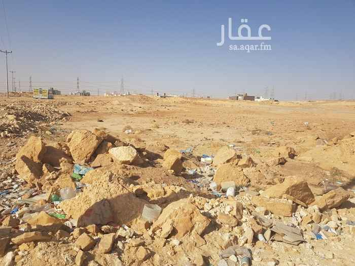 أرض للبيع في شارع البيان ، الرياض