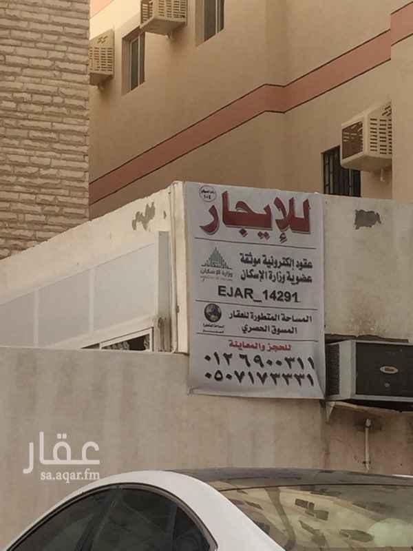 شقة للإيجار في شارع 3394-3420 الجواله, جدة