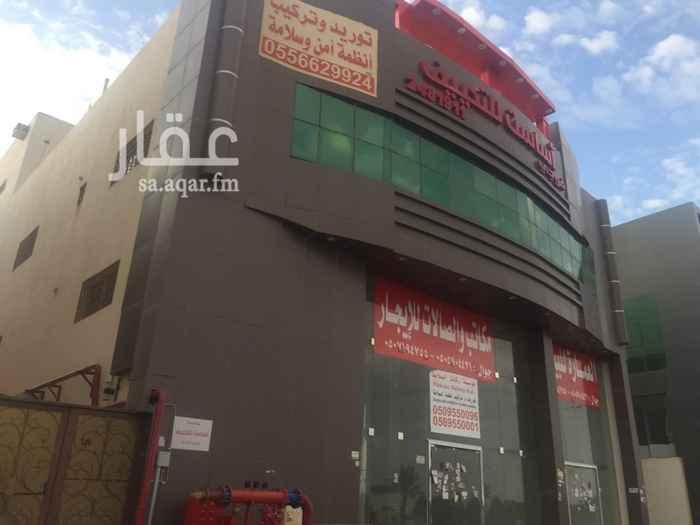 عمارة للبيع في طريق الإمام عبدالله بن سعود بن عبدالعزيز الفرعي, الحمراء, الرياض
