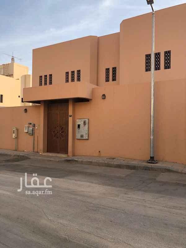 فيلا للبيع في شارع ابي القاسم بن مسعود ، حي ظهرة البديعة ، الرياض ، الرياض