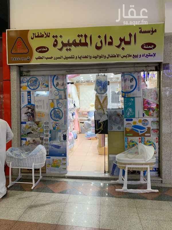محل للبيع في شارع التمار ، حي البلد ، جدة ، جدة