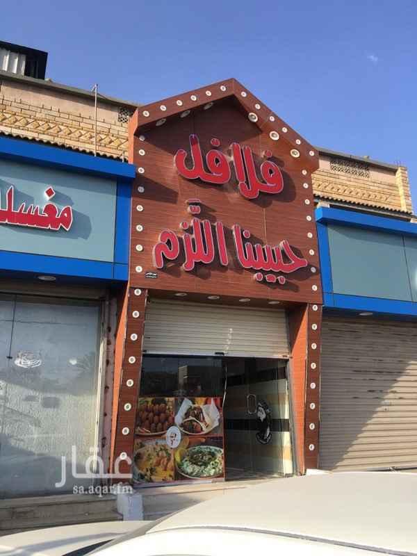 محل للبيع في حي الحوية ، الطائف