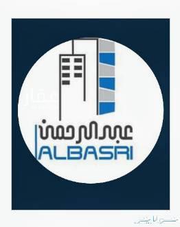 أرض للبيع في شارع عبدالرحمن بن عوف ، الخرج