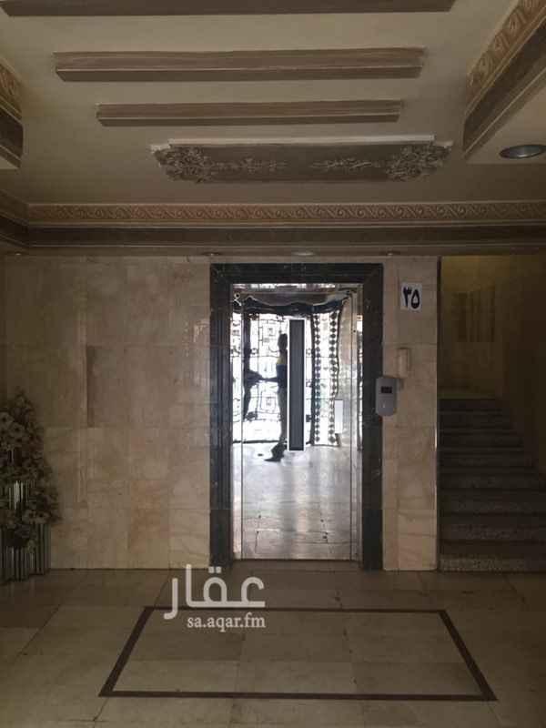 شقة للبيع في مكة ، حي الشوقية ، مكة المكرمة