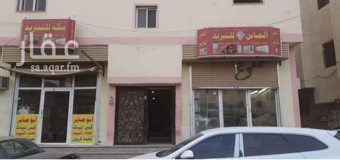 عمارة للبيع في شارع عبدالله شباط ، حي الجامعة ، جدة ، جدة