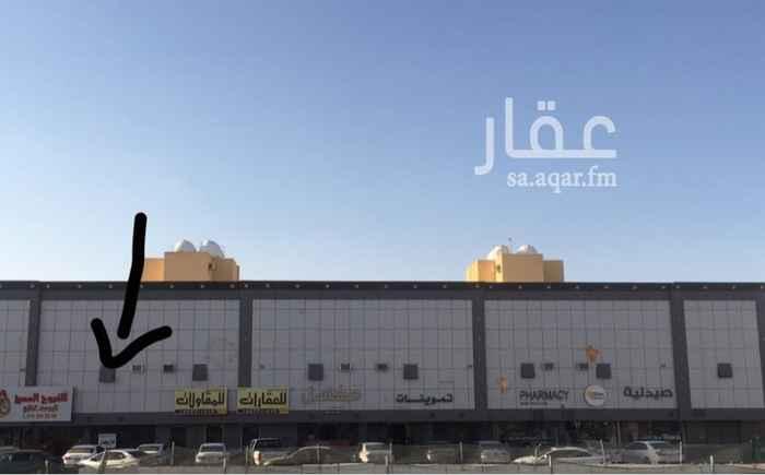 محل للإيجار في شارع محمد بن اسماعيل الصنفاني ، حي الخليج ، الرياض
