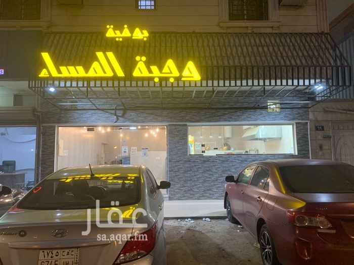 محل للبيع في حي ، شارع الامير مشاري بن سعود بن عبدالعزيز ، حي المنصورة ، الرياض ، الرياض