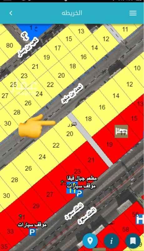 أرض للبيع في شارع احمد بن ماجد ، حي النور ، الدمام ، الدمام