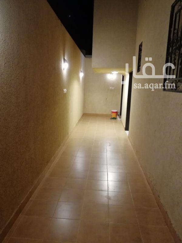 شقة للإيجار في شارع يزيد بن الأصم ، حي العارض ، الرياض ، الرياض