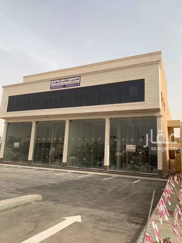 مكتب تجاري للإيجار في طريق أنس ابن مالك ، حي النرجس ، الرياض ، الرياض