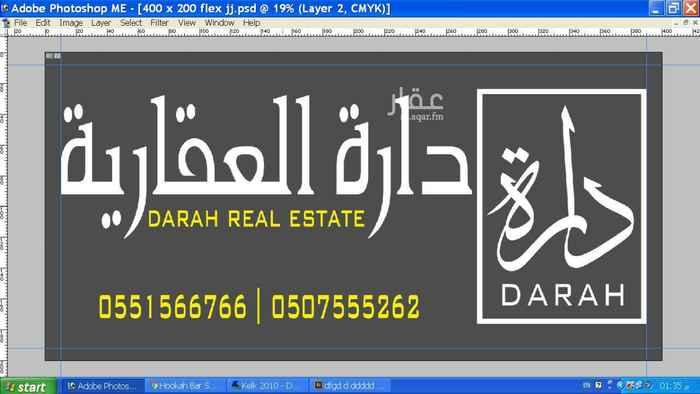 أرض للبيع في شارع جامعة الأعمال والتكنولوجيا ، ذهبان ، جدة