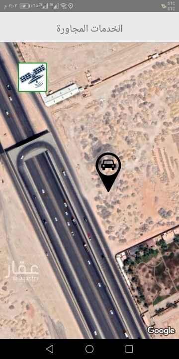 أرض للبيع في كوبري أبوراس ، طريق الملك فهد الفرعي ، الرياض ، الرياض