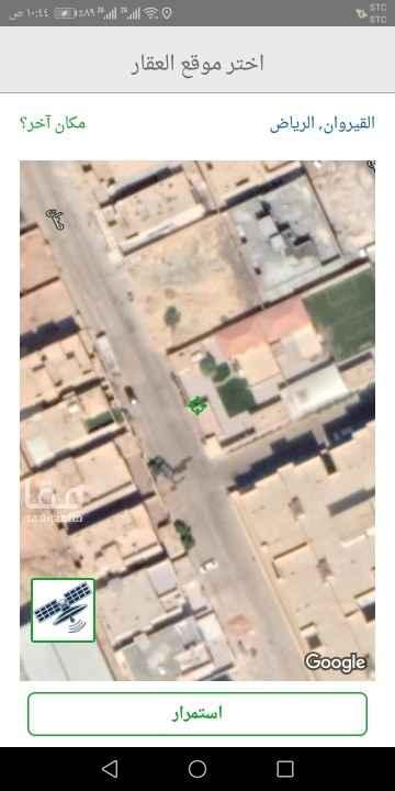 أرض للبيع في شارع احمد بن شبانة ، حي القيروان ، الرياض ، الرياض