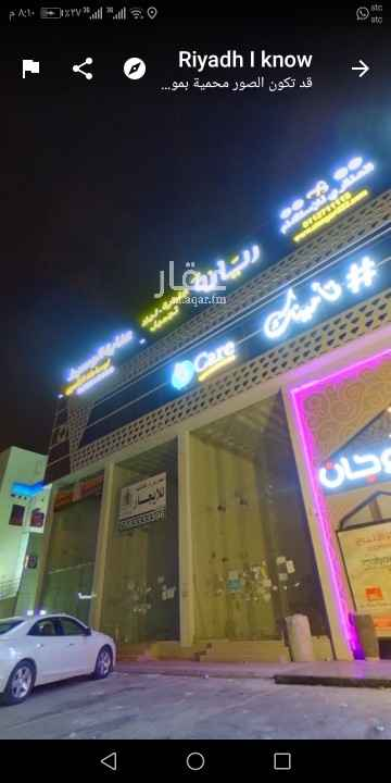 عمارة للبيع في الطريق الدائري الشمالي الفرعي ، حي التعاون ، الرياض ، الرياض