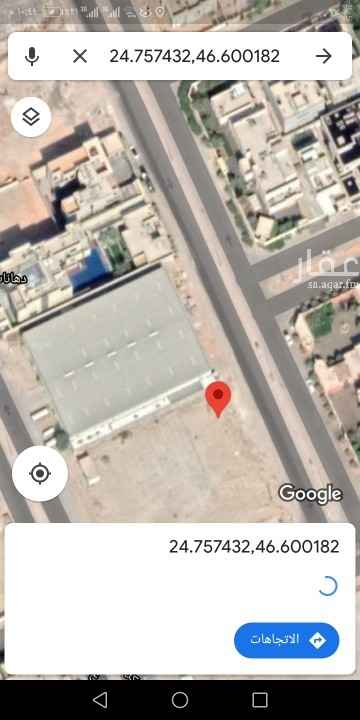 أرض للبيع في شارع كراتشي ، حي حطين ، الرياض ، الرياض