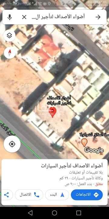 أرض للبيع في طريق الامام مالك ، حي بدر ، الرياض ، الرياض