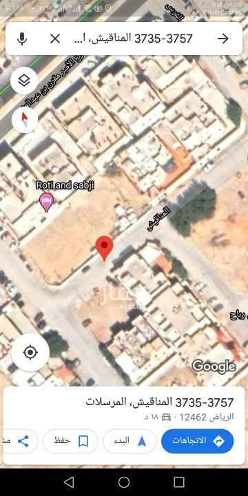 أرض للبيع في شارع المناقيش ، حي المرسلات ، الرياض ، الرياض