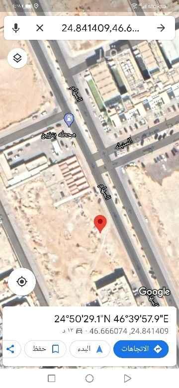 أرض للبيع في شارع السهام ، حي النرجس ، الرياض ، الرياض
