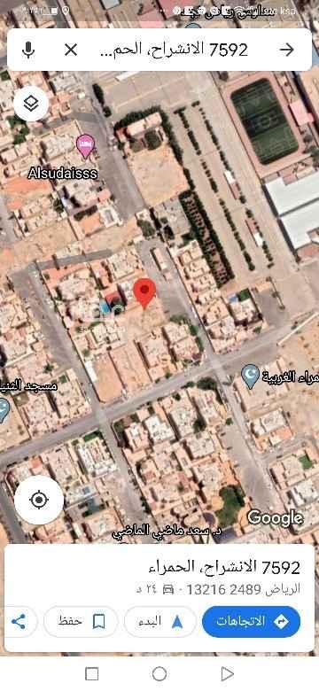 أرض للبيع في شارع الذروة ، حي الحمراء ، الرياض ، الرياض