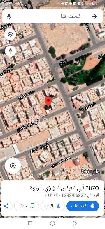 أرض للبيع في شارع أبي علي البحري ، حي الربوة ، الرياض ، الرياض