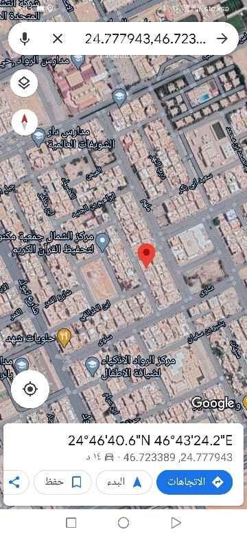 أرض للبيع في شارع عطاف بن نشة ، حي الازدهار ، الرياض ، الرياض