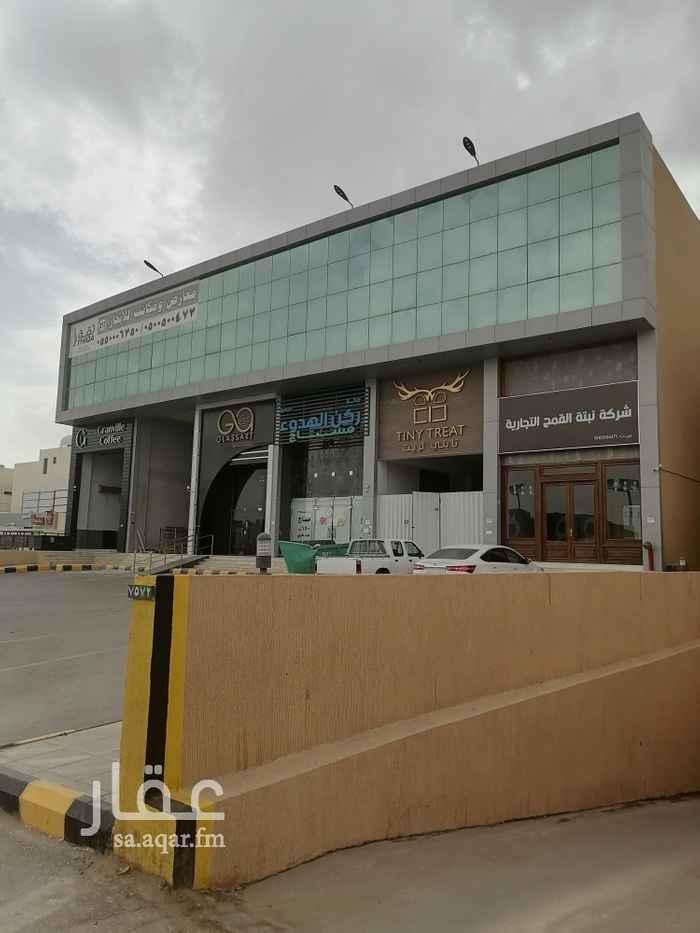 عمارة للبيع في طريق عثمان بن عفان الفرعي ، حي التعاون ، الرياض ، الرياض