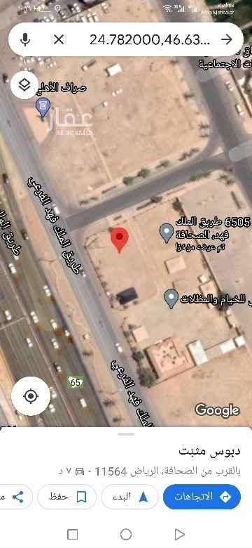 أرض للبيع في طريق الملك فهد الفرعي ، حي الصحافة ، الرياض ، الرياض