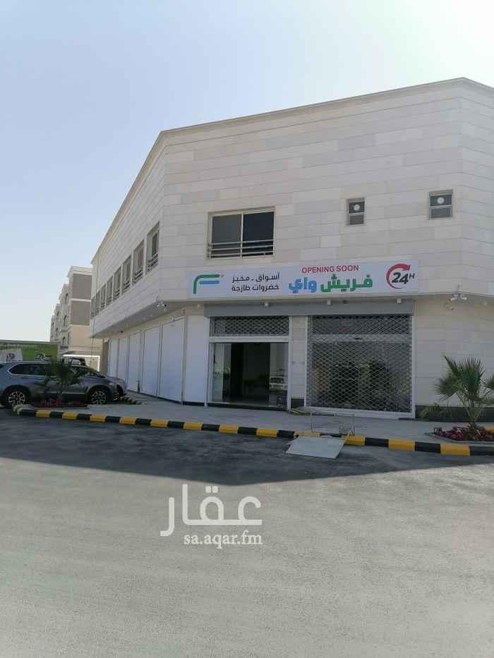 عمارة للبيع في حي ، طريق الأمير محمد بن سعد بن عبدالعزيز ، حي القيروان ، الرياض