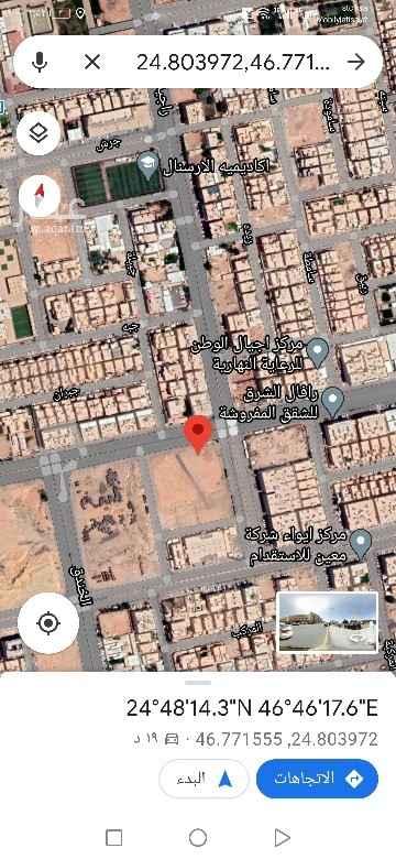 أرض للبيع في شارع أبي جعفر المنصور ، حي اليرموك ، الرياض ، الرياض