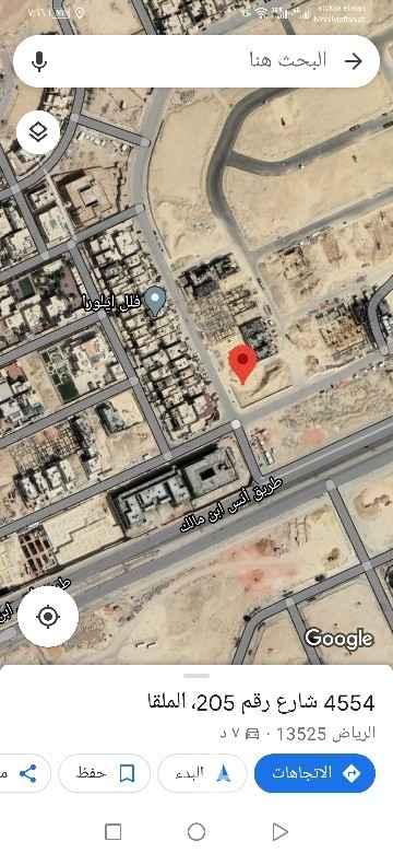 أرض للبيع في شارع رقم 205 ، حي الملقا ، الرياض ، الرياض