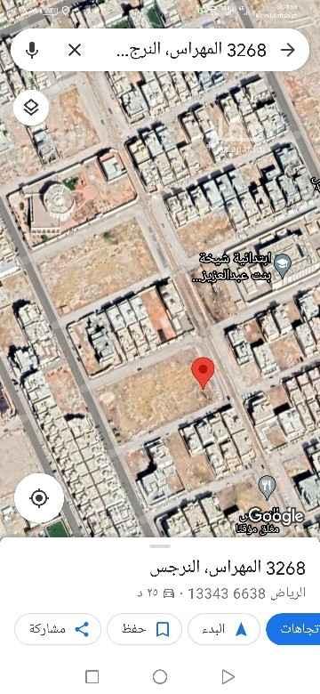 أرض للبيع في شارع ذات السلاسل ، حي النرجس ، الرياض ، الرياض