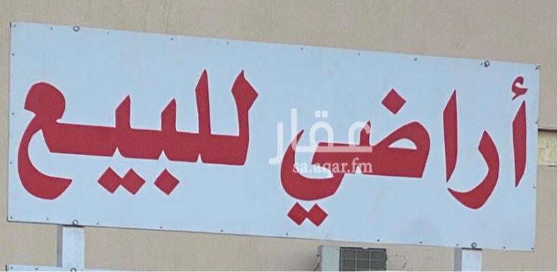 أرض للبيع في الطريق الدائري الغربي الفرعي ، حي السويدي الغربي ، الرياض ، الرياض