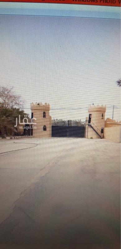 مزرعة للبيع في شارع محمد بن عجلان ، حي مطار الملك خالد الدولي ، الرياض ، الرياض