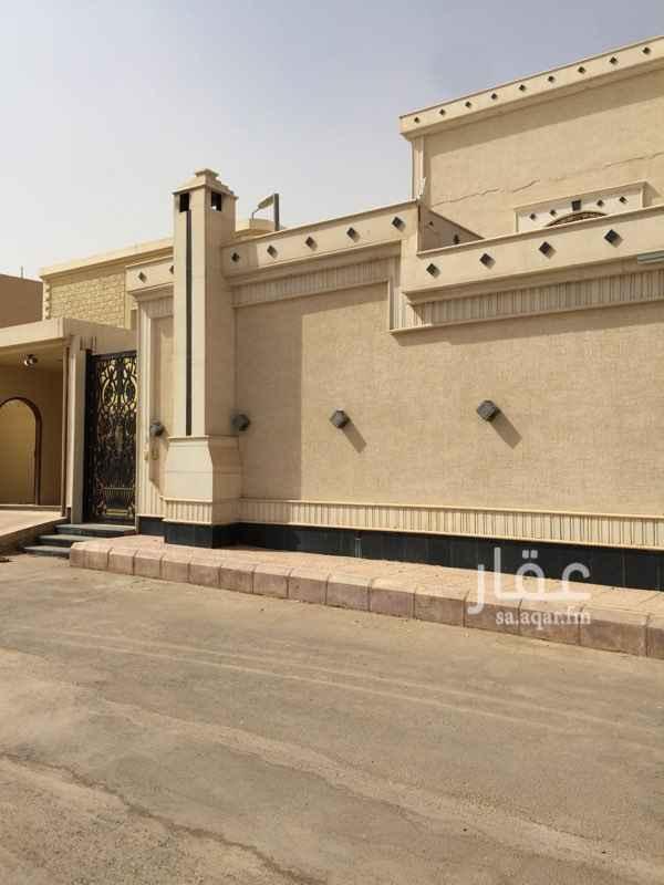 شقة للإيجار في حي الحائر ، الرياض ، الرياض