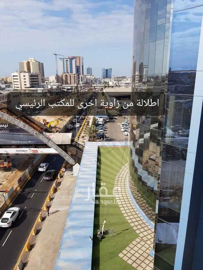 مكتب تجاري للإيجار في شارع الامير محمد بن عبدالعزيز الفرعي ، حي الفيصلية ، جدة ، جدة
