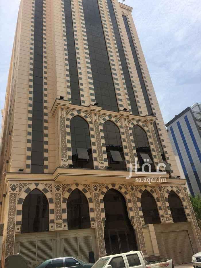 عمارة للإيجار في شارع المنصور ، حي الهنداوية ، مكة