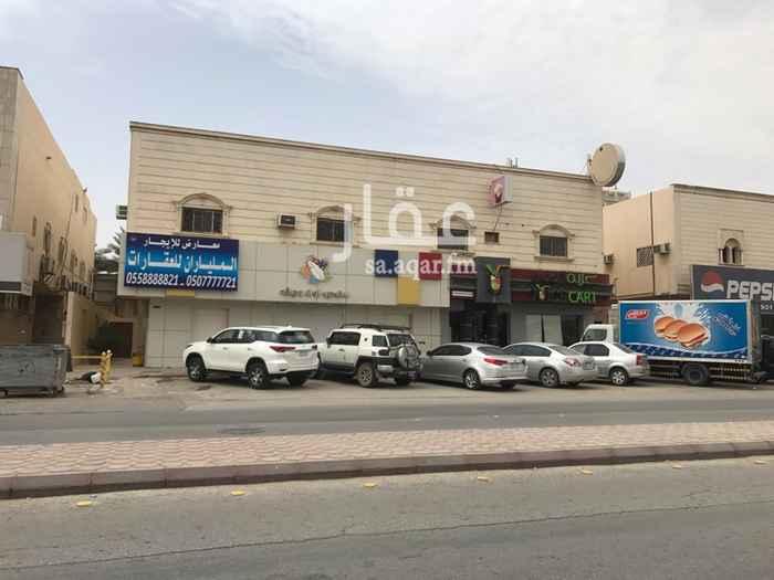 محل للإيجار في شارع الامير ناصر بن فرحان ، حي صلاح الدين ، الرياض