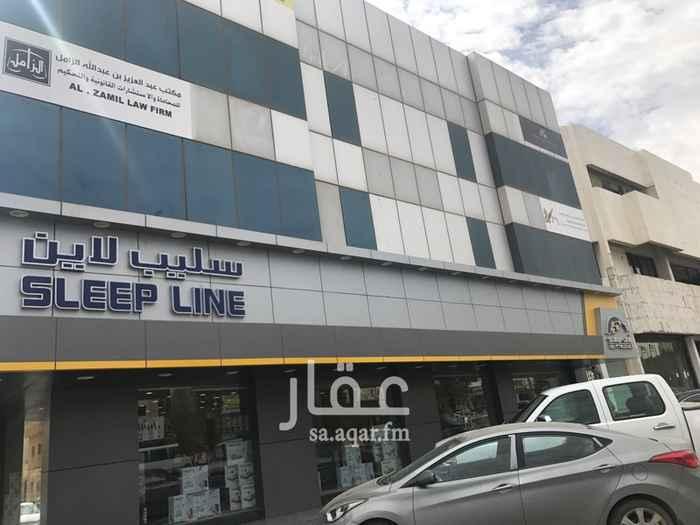 مكتب تجاري للإيجار في طريق العروبة ، حي السليمانية ، الرياض