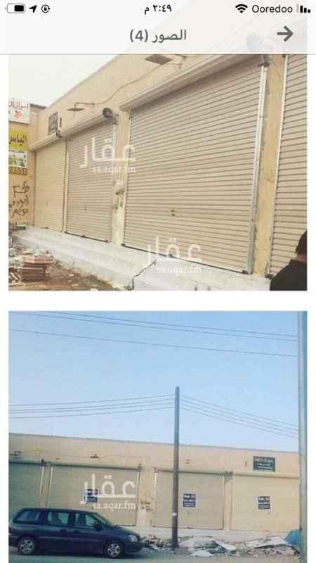 عمارة للبيع في شارع حمزة بن عبدالمطلب ، حي العزيزية ، حفر الباطن ، حفر الباطن