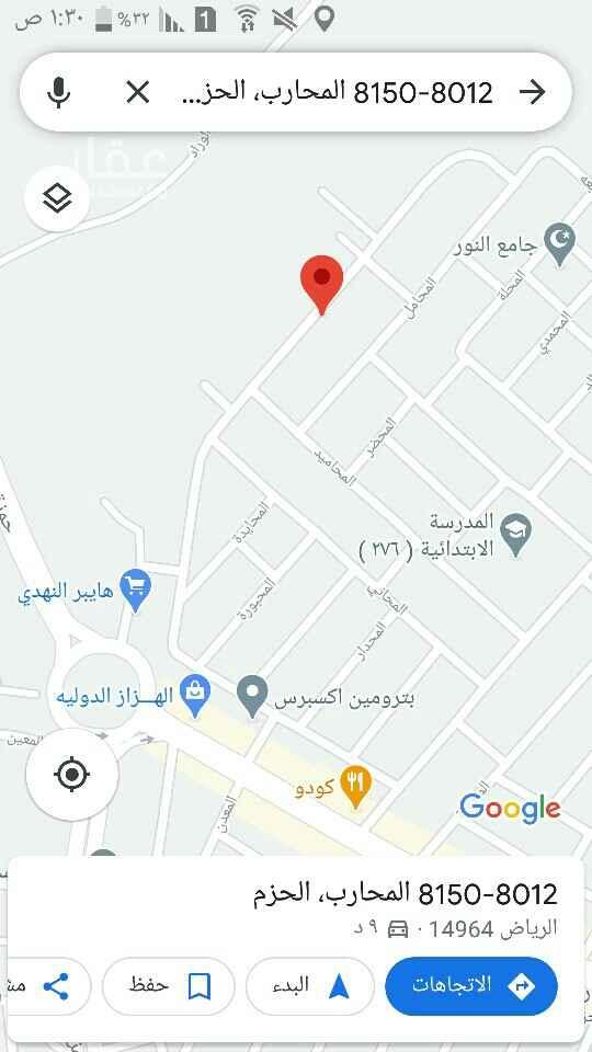 غرفة للإيجار في شارع المحامل ، حي الحزم ، الرياض ، الرياض