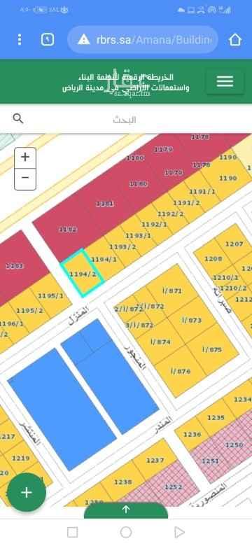أرض للبيع في شارع المنزل ، حي ظهرة لبن ، الرياض ، الرياض