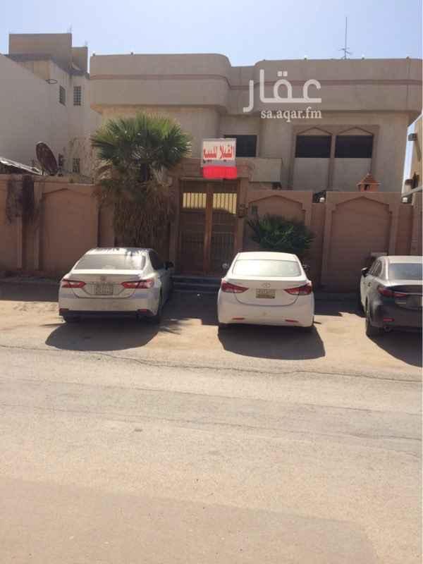فيلا للبيع في شارع سعيد بن ابي العروبة ، حي الخليج ، الرياض