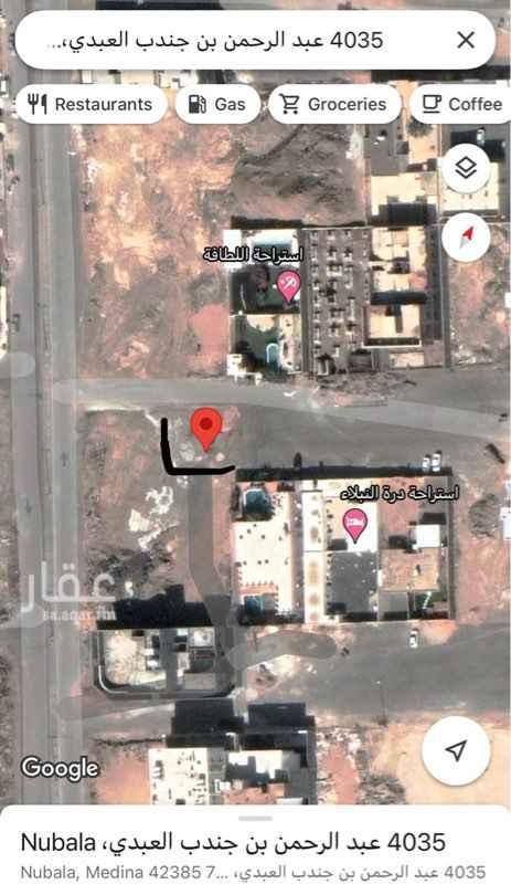 أرض للبيع في شارع عبد الرحمن بن جندب العبدي ، حي نبلاء ، المدينة المنورة ، المدينة المنورة