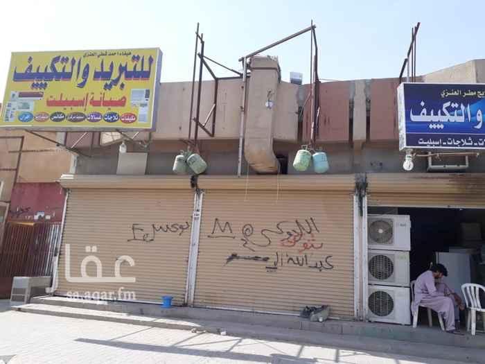 محل للإيجار في شارع المرمر ، حي النظيم ، الرياض