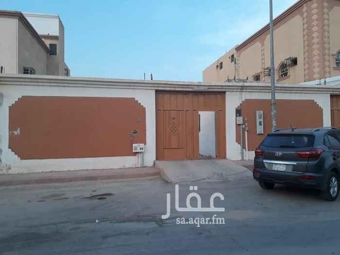 بيت للبيع في شارع الجارة ، حي النظيم ، الرياض