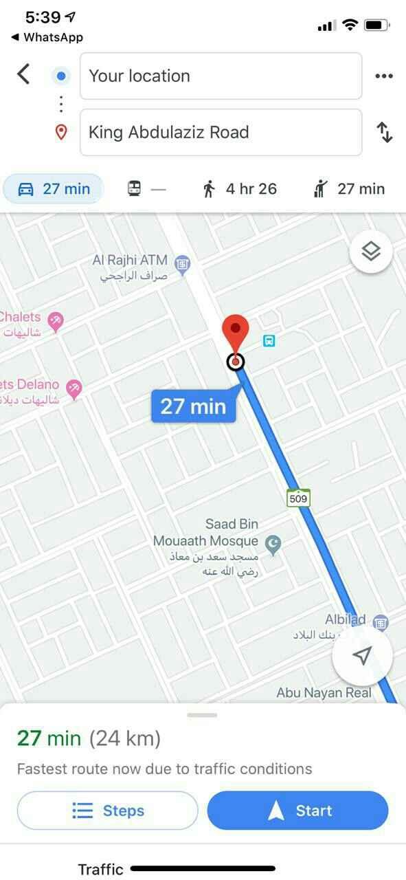 أرض للإيجار في شارع الحكيمة ، حي الملقا ، الرياض ، الرياض